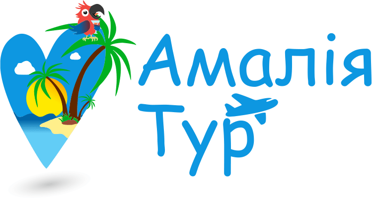 Amalia Tour